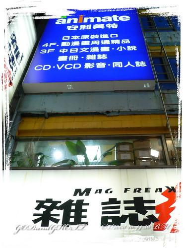 Taiwan_day1_015