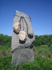 Monolith by Zoran Mojsilov
