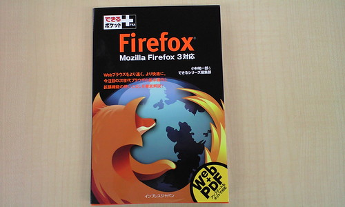 Firefox 3 pocket guide (Impress Japan)