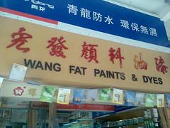 Hong Kong (26) (carl.wong)