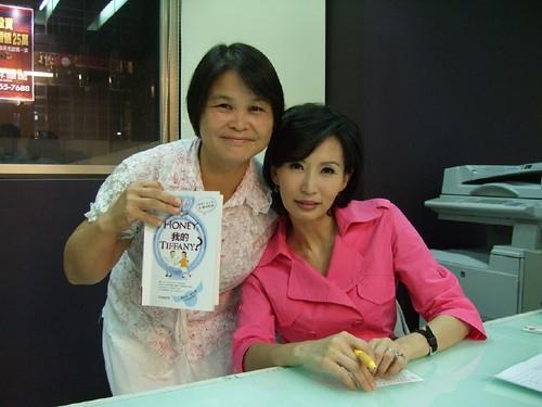 robinidv 拍攝的 20080729益讀俱樂部-Hone,我的Tiffany082。