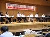 横須賀国際会議のパネリスト