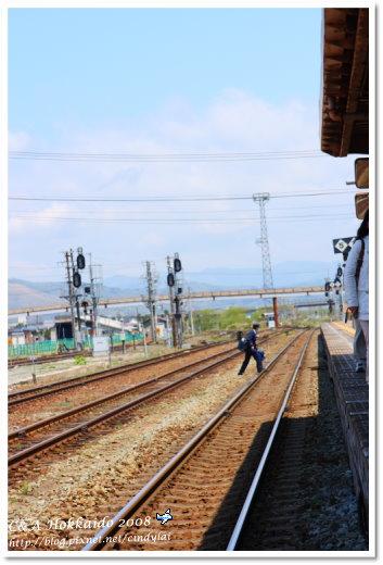 Hokkaido_1600