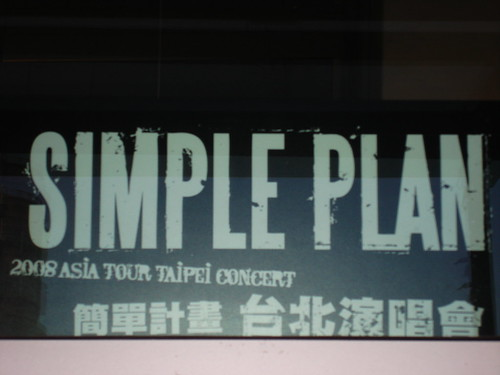 2008-08-06 Simple Plan live in Taipei 008