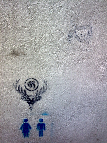 Apariciones en el muro