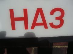 Picture of Locale HA3