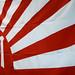 japanesebattleflag