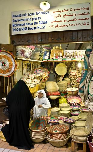 Kuwaiti ruin home for entics