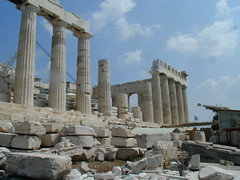 Another view of the Parthenon