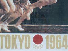 TOKYO OLYMPICS, 1964 (REBUILDING JAPAN)