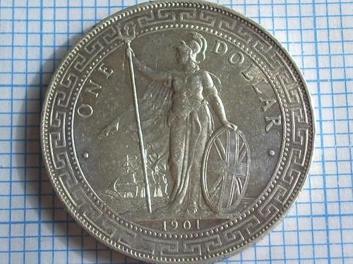1900 Coins