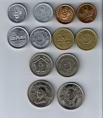 coins - currency (tango 48) Tags: coins currency bhutto benazir benazirbhuttopakistankhariansialkotchambislamabad
