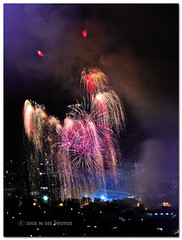 Night Sky (m dee88) Tags: photoshop canon fireworks philippines mdee manila nightsky pyro 2008 g7 happynewyearseve 123108 mdeephotos