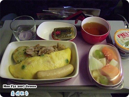 飛機餐 -1