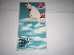 全新 原裝絕版 1996年 7月24日 高橋由美子 CD Single 原價 1000yen
