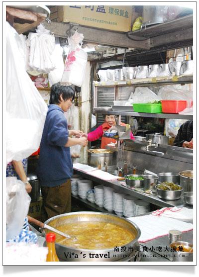 【南投意麵推薦】菜市場內~南投意麵:友德意麵
