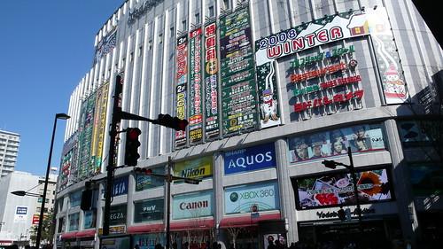 20080227 東京玩第五天 021 秋葉原 YODOBASHI