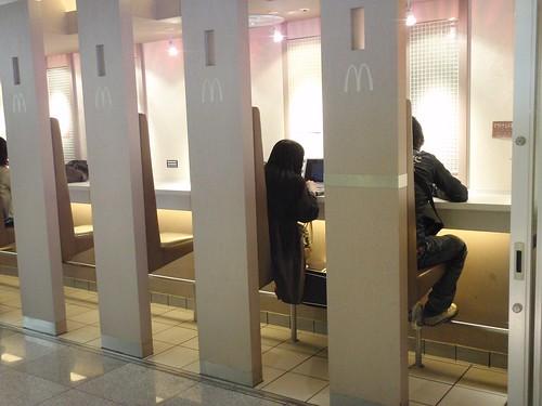 McDonalds solitario