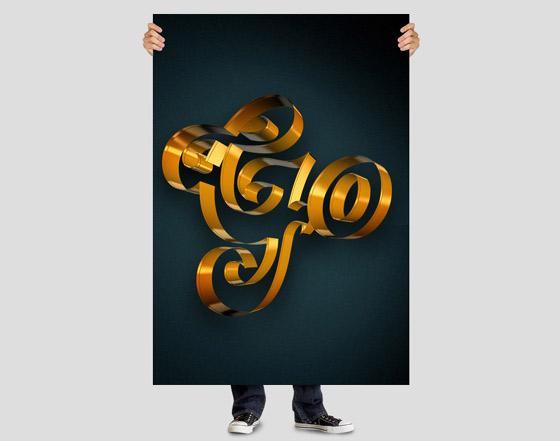 letras_tipografia