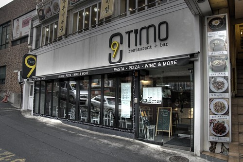 9 Timo Restaurant and Bar
