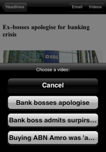ITN iPhone app