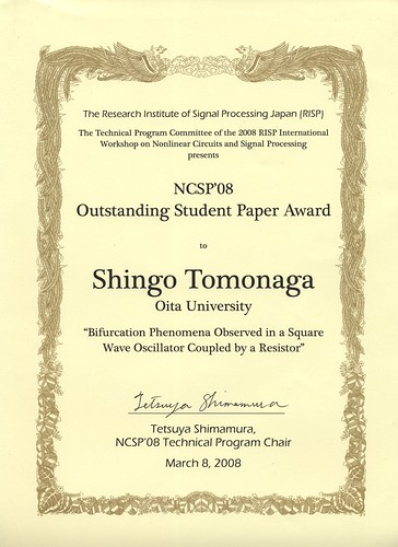 NCSP08 Outstanding Student Paper Award