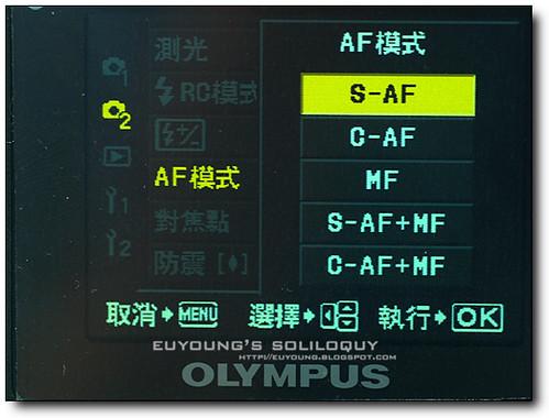 menu_21 (by euyoung)