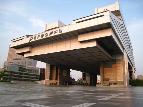 Museo Edo-Tokyo class=