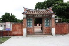 daodong1