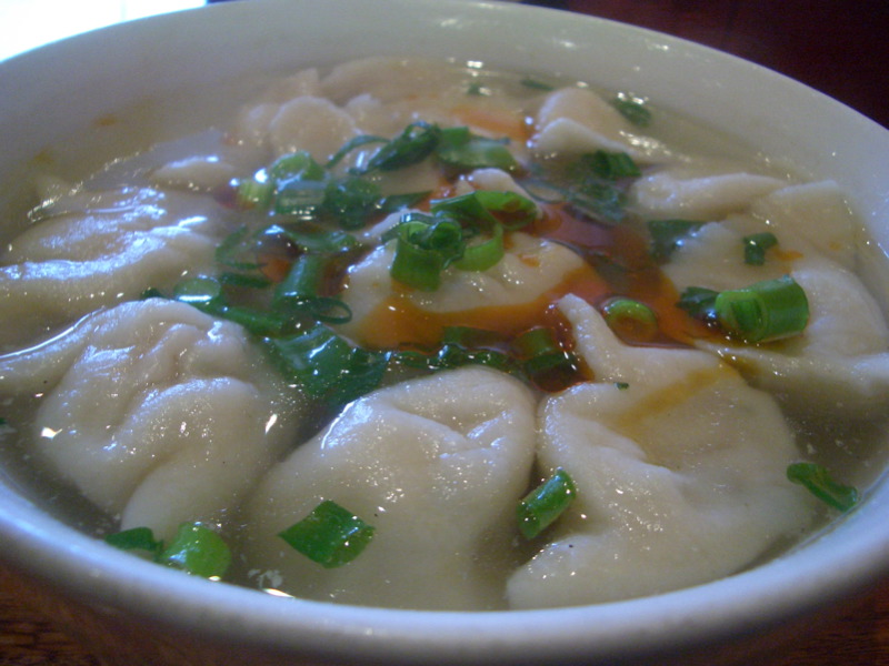 Chilli oil dumplings at the Shouting Box
