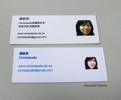 pingcard跟moo卡比較