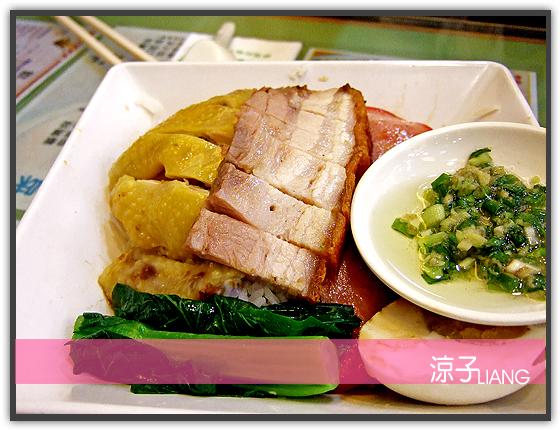 銀龍粉麵茶餐廳10