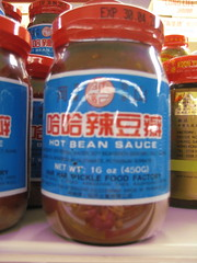 Ha Ha chili bean sauce