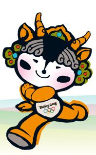 Yingying