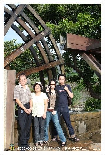 20080809三芝淡水全家遊 (4)