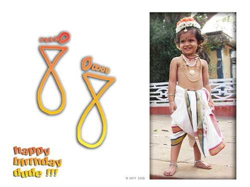 Sri Jayanthi