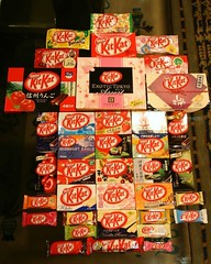 Kitkat motherlode (madmaximus0) Tags: candy chocolate collection sweets kitkat nestle mania collector sweettooth