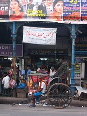 The cinema (lucidac) Tags: india cinema canon kolkata calcutta handrickshaw