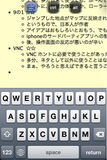 VNC画面