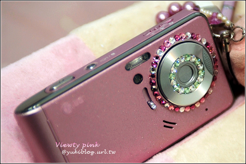Viewty pink