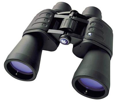 Meade Travelview 7x50s (image courtesy Meade)