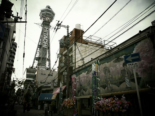 This tower is the symbol of 浪速.