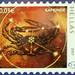 Greek Cancer Stamp