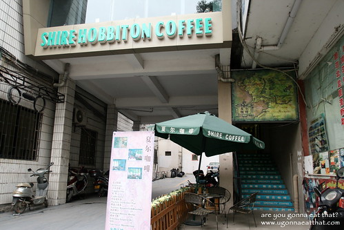 Shire Hobbiton Coffee, Guilin, China