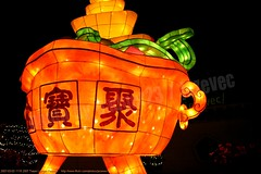 2007-03-03 1119 2007 Taipei Lantern Festival (Badger 23 / jezevec) Tags: festival night lights pig colorful taiwan parade taipei formosa float 台北 hai taipeh boar 臺灣 lanternfestival 2007 台湾 chineselantern 元宵節 chiangkaishekmemorialhall 豬 republicofchina yearofthepig 대만 臺北 설날 añonuevochino 旧正月 capodannocinese 元宵 元宵节 taiwán chaingkaishek 亥 豬年 20070303 चीनी 国立台湾民主纪念馆 타이페이 taïpeh ταϊβάν ταιπέι 上元節 badger23 shangyuanfestival fêtedeslanternes 上元节 नववर्ष 小正月 節元宵 lyhtyjuhla chinesischeslaternenfest