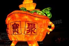 2007-03-03 1119 2007 Taipei Lantern Festival (Badger 23 / jezevec) Tags: festival night lights pig colorful taiwan parade taipei formosa float  hai taipeh boar  lanternfestival 2007  chineselantern  chiangkaishekmemorialhall  republicofchina yearofthepig    aonuevochino  capodannocinese   taiwn chaingkaishek   20070303    tapeh    badger23 shangyuanfestival ftedeslanternes     lyhtyjuhla chinesischeslaternenfest