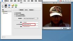 iChat use AOL