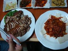 Kimchi, tofu, ham
