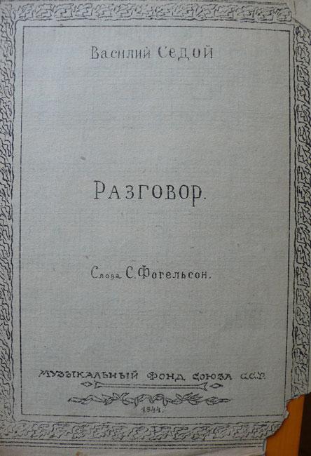 P1060788