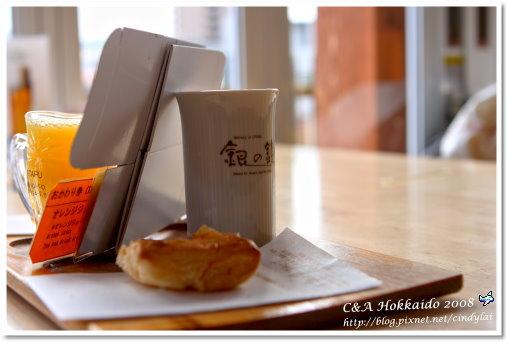Hokkaido_0962